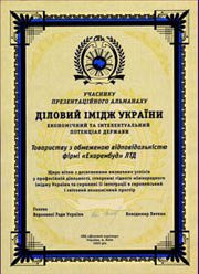 achievements Ekorembud