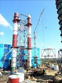 Ivanovo condensing power plant, Russia