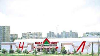 Строительство супермаркета