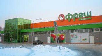 Строительство супермаркета киев
